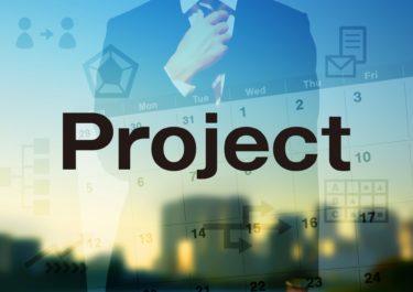 プロジェクトのストーリーを考える!